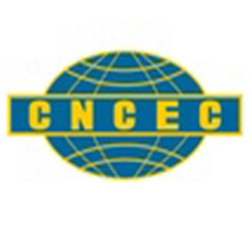 中国化学工程第六建设有限公司