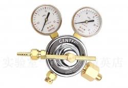 氦气减压器